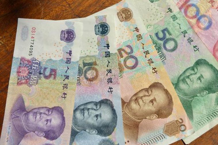 Đồng tiền NDT Trung Quốc