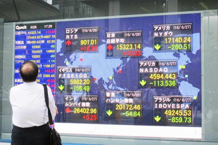 Thị trường chứng khoán thế giới bị ảnh hưởng khi đồng Nhân dân tệ sụt giá