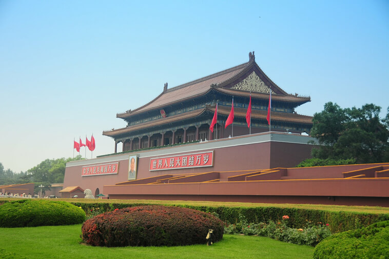 Trùm đa cấp Trung Quốc lĩnh án chung thân vì tội lừa đảo tài sản