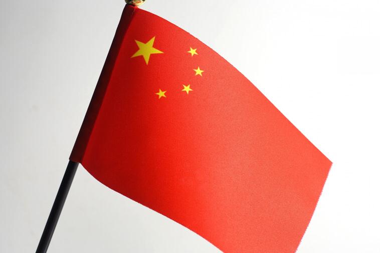 Trung Quốc áp dụng mức án tử hình đối với cá nhân tham nhũng 3 triệu Nhân dân tệ